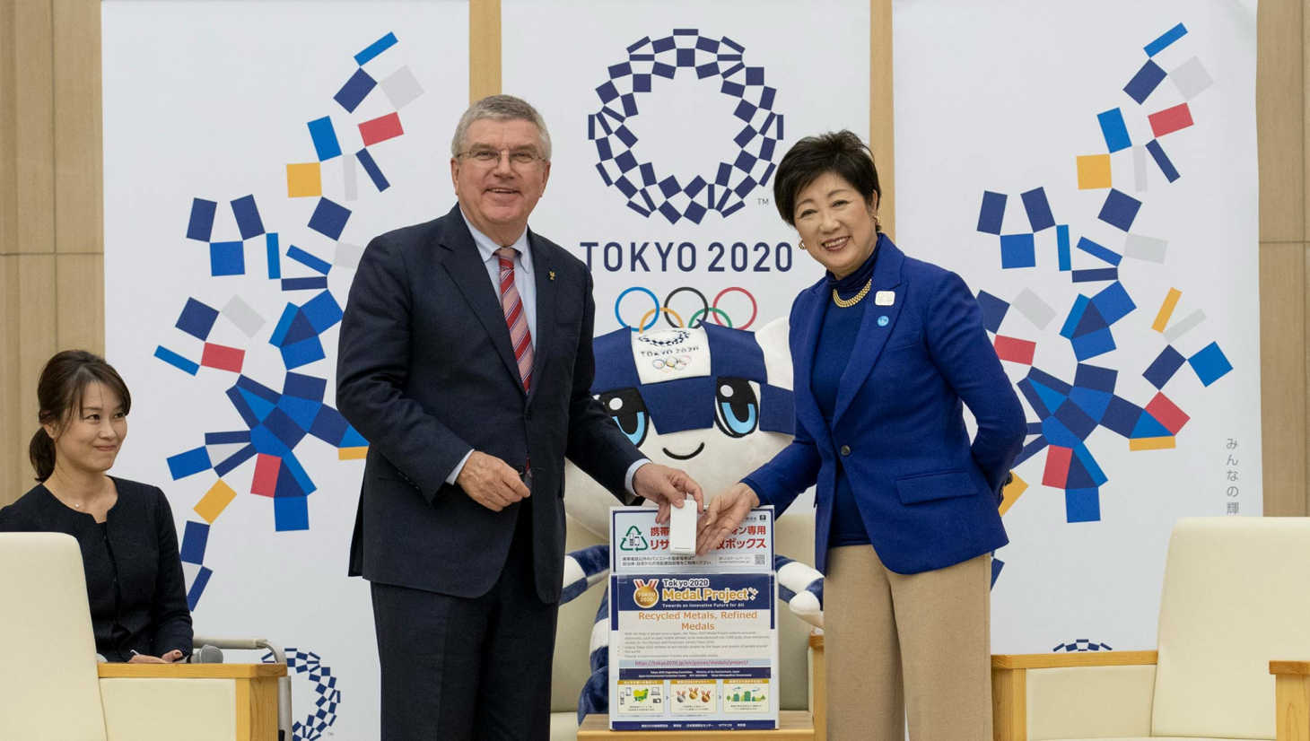 Mining precious metals for the Tokyo 2020 Olympic Games